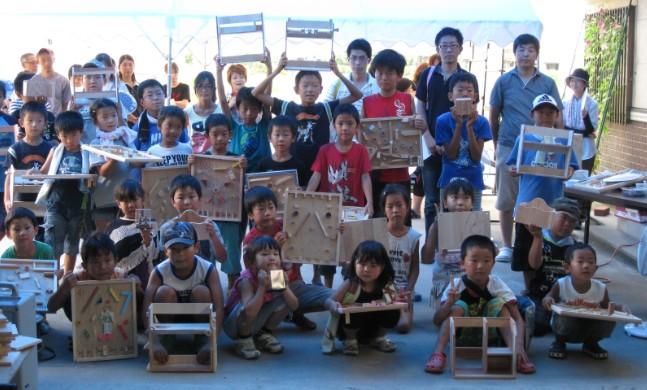 木工教室2部 記念撮影.jpg