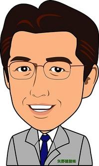 矢野社長さん.jpg