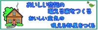2013-03-04_123328.jpg