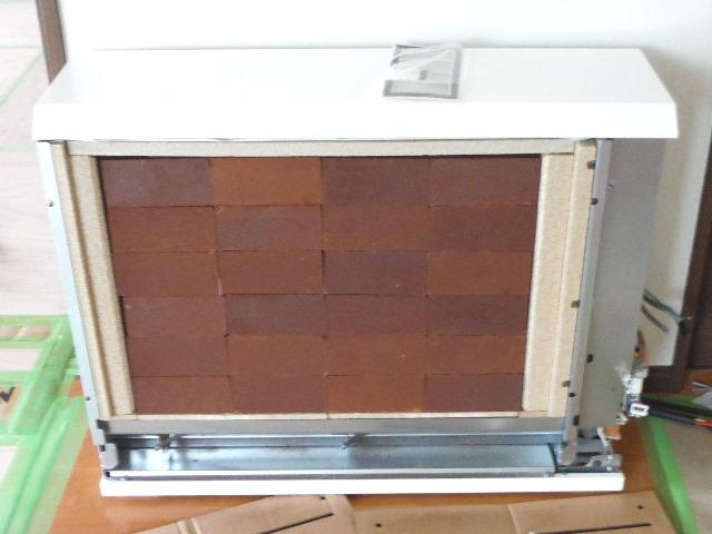 Tkn蓄熱暖房仕組み.jpg